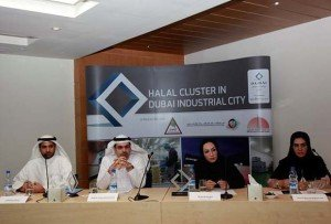 uae-smiic-meetings-to-be-hosted-by-esma-and-dubai-industrial-city-01