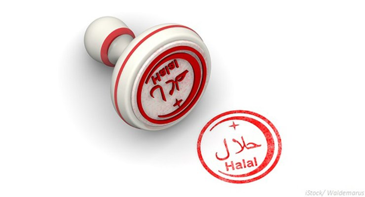 seven-scent-becomes-uk^first-halal-certiofied-cosmetics-producer