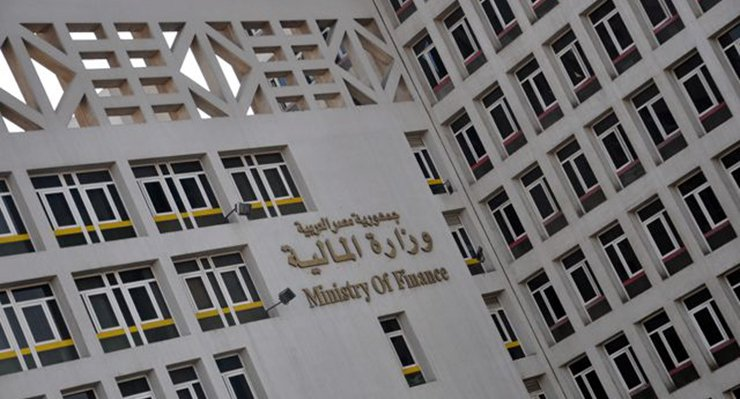 egypt-ministry-of-finance